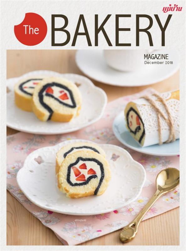 The BAKERY Magazine December 2018 (ฟรี)