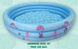 สระว่ายน้ำเป่าลม 50 นิ้ว สีฟ้า