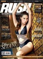 RUSH Magazine Issue 110 November 2018