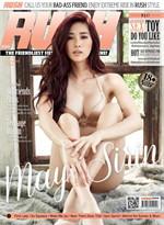 RUSH Magazine Issue 111 December 2018