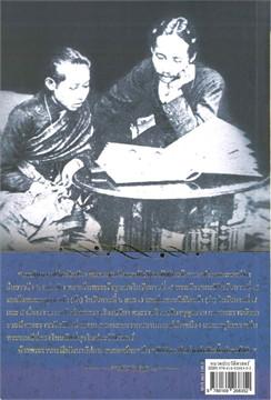 ขัตติยนารีแห่งแผ่นดิน สมเด็จย่าของในหลวงรัชกาลที่ ๘ และ รัชกาลที่ ๙