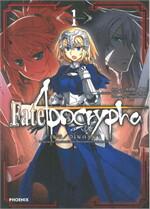 เฟต / อโพคริฟา Fate / Apocrypha เล่ม 1 (Mg)