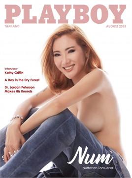 นิตยสาร PLAYBOY August 2018