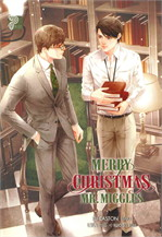 MERRY CHRISTMAS MR.MIGGLES