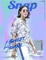 Snap Magazine Issue46 January 2018(ฟรี)