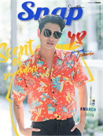 Snap Magazine Issue48 March 2018(ฟรี)