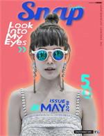 Snap Magazine Issue50 May 2018(ฟรี)