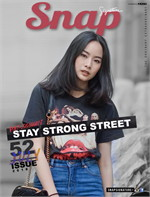 Snap Magazine Issue52 July 2018(ฟรี)