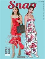 Snap Magazine Issue53 August 2018(ฟรี)