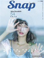 Snap Magazine Issue54 September 2018(ฟรี