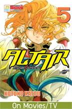 ALTAIR ดาวจรัสฟ้า อินทรีถลาลม เล่ม 5