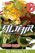 ALTAIR ดาวจรัสฟ้า อินทรีถลาลม เล่ม 6