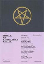 เรื่องเร้นลับโลก WORLD OF KNOWLEDGE SERIES