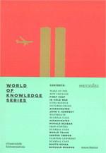 เหตุการณ์โลก WORLD OF KNOWLEDGE SERIES