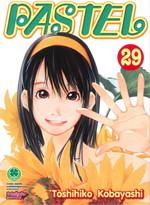 Pastel เล่ม 29