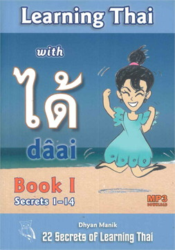 LEARNING THAI WITH ได้ DAAI BOOK I (SECRETS 1-14)