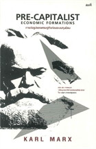 การก่อรูปของเศรษฐกิจก่อนระบบทุนนิยม (Pre-Capitalist Economic Formations)