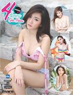 4 Spicy Girls Bikinis Vol.2