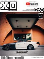 XO Autosport ฉ.260