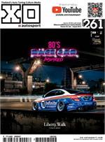 XO Autosport ฉ.261