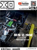 XO Autosport ฉบับที่ 263