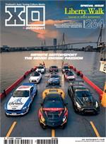 XO Autosport ฉบับที่ 264
