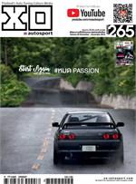 XO Autosport ฉบับที่ 265