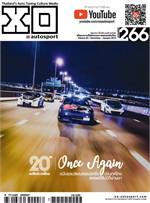 XO Autosport ฉ.266
