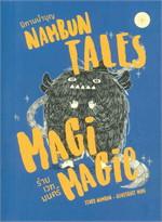 NAMBUN TALES MAGI MAGIC นิทานนำบุญ ร่ายเวทมนตร์