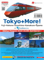 Tokyo+More!