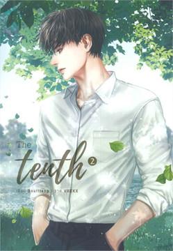 ชุด The Tenth (2 เล่มจบ)