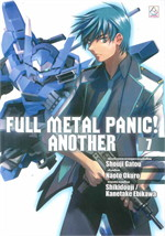 FULL METAL PANIC! ANOTHER VOL.7