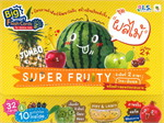 Flash Cards Jumbo Size ชุดผลไม้ SUPER FRUITY