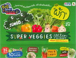 Flash Cards Jumbo Size ชุดผัก SUPER VEGGIES