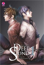Deep Sound แสดงความ รู้ สึก 1