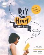 "DIY Your Heart คู่มือ ""ดีต่อใจ"""
