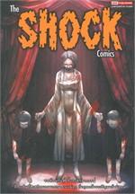 The Shock Comics ฉบับ การ์ตูน