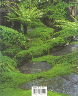 """สวนธรรมชาติ """"สร้างธรรมชาติในสวนและจัดอย่างกลมกลืนกับสภาพแวดล้อม"""""""
