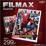 FILMAX Collection ฉ.2 (MARVEL Super Hero)