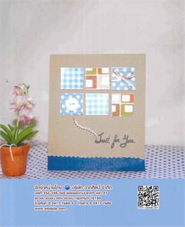 CARD DESIGN (ฉบับสุดคุ้ม)