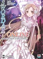 Sword Art Online เล่ม 16