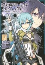 SWORD ART ONLINE Phantom Bullet เล่ม 1