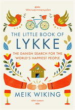 The Little Book of Lykke วิถีความสุขจากทุกมุมโลก