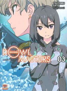 DOWL MASTERS เล่ม 3