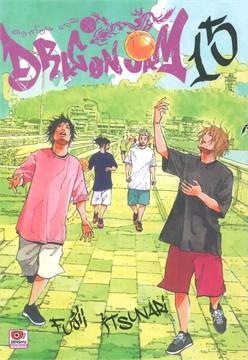 Dragon jam ดราก้อน แจม เล่ม 15