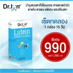 Dr.lyn Lutein Bilberry Plus