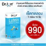 Dr.lyn Lutein Bilberry Plus