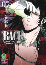 RACK 13 จักรกลทัณฑ์สังหาร เล่ม 7