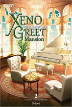 Xeno Greet Mansion ภ.Mansion 2