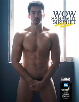 Mars Homme Wow